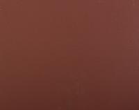 """Лист шлифовальный ЗУБР """"Мастер"""" универсальный на бумажной основе, водостойкий, Р2000, 230х280мм, 5шт"""