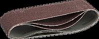 ЗУБР 75х457 мм, P60, лента шлифовальная МАСТЕР, для ЛШМ, 3 шт.
