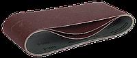 ЗУБР 75х457 мм, P100, лента шлифовальная МАСТЕР, для ЛШМ, 3 шт.