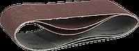 ЗУБР 75х533 мм, P80, лента шлифовальная МАСТЕР, для ЛШМ, 3 шт.