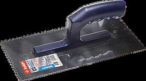 ЗУБР Профи 130х280 мм, 4х4 мм, гладилка штукатурная зубчатая нержавеющая с пластиковой ручкой. Серия