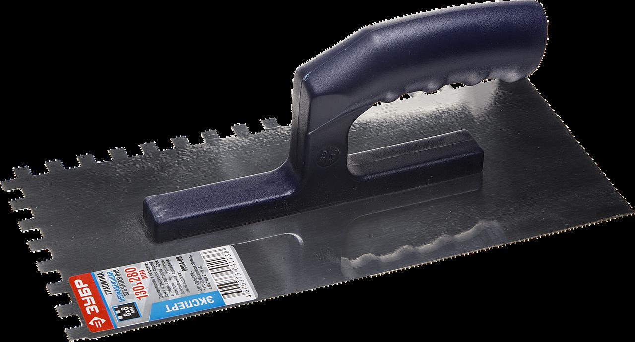 ЗУБР Профи 130х280 мм, 8х8 мм, гладилка штукатурная зубчатая нержавеющая с пластиковой ручкой. Серия - фото 1