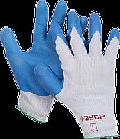 ЗУБР СУПЕРПРОЧНЫЕ, размер L, рельефные особопрочные противоскользящие перчатки