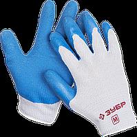ЗУБР СУПЕРПРОЧНЫЕ, размер M, рельефные особопрочные противоскользящие перчатки