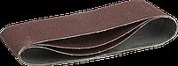 ЗУБР 100х610 мм, P60, лента шлифовальная МАСТЕР, для ЛШМ, 3 шт.