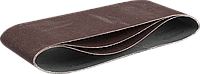 ЗУБР 100х610 мм, P120, лента шлифовальная МАСТЕР, для ЛШМ, 3 шт.