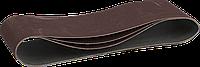 ЗУБР 100х610 мм, P180, лента шлифовальная МАСТЕР, для ЛШМ, 3 шт.
