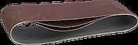 ЗУБР 100х610 мм, P320, лента шлифовальная МАСТЕР, для ЛШМ, 3 шт.