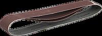 ЗУБР 50х686 мм, P320, лента шлифовальная МАСТЕР, для точила ЗТШМ-150/686, 3 шт.