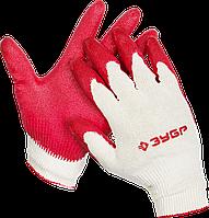 ЗУБР УНИВЕРСАЛ, размер S-M, перчатки с одинарным обливом