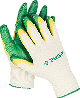 ЗУБР х2 ЗАЩИТА, размер L-XL, 10 пар в упаковке, перчатки с двойным латексным обливом