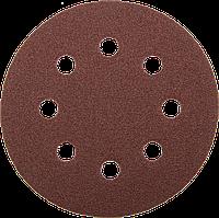 """Круг шлифовальный ЗУБР """"Мастер"""" универсальный, из абразивной бумаги на велкро основе, 8 отверстий, Р80, 115мм,"""