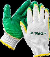 ЗУБР х2 ЗАЩИТА, размер L-XL, перчатки с двойным латексным обливом, фото 1