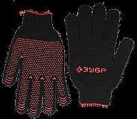 ЗУБР МАСТЕР, размер L-XL, перчатки трикотажные утепленные, с ПВХ покрытием (точка).
