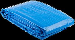 """Тент-полотно ЗУБР """"ЭКСПЕРТ"""" универс трехслойный,из тканого полимера высокой плотности 120 г/м3,с"""