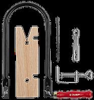ЗУБР МАСТЕР для выпиливания: Лобзик ручной,полотна по дереву,струбцина,затяжной ключ,направляющий упор,10пред