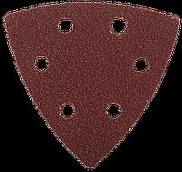 """Треугольник шлифовальный ЗУБР """"Мастер"""" универсальный на велкро основе, 6 отверстий, Р40, 93х93х93мм, 5шт"""