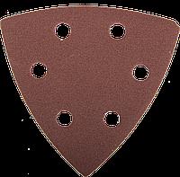 """Треугольник шлифовальный ЗУБР """"Мастер"""" универсальный на велкро основе, 6 отверстий, Р320, 93х93х93мм, 5шт"""