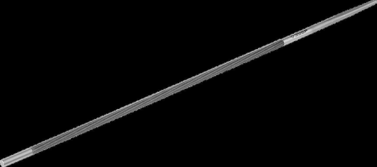 ЗУБР Профессионал круглый напильник для заточки цепных пил, 4,0 мм