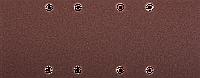 """Лист шлифовальный ЗУБР """"Мастер"""", 8 отверстий, для ПШМ на зажимах, Р100, 93х230мм, 5шт"""