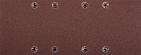 """Лист шлифовальный ЗУБР """"Мастер"""", 8 отверстий, для ПШМ на зажимах, Р120, 93х230мм, 5шт"""