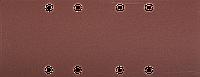 """Лист шлифовальный ЗУБР """"Мастер"""", 8 отверстий, для ПШМ на зажимах, Р320, 93х230мм, 5шт"""