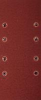 """Лист шлифовальный ЗУБР """"Мастер"""", 8 отверстий, для ПШМ на зажимах, Р600, 93х230мм, 5шт"""