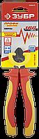 """Бокорезы """"ПРОФИЭЛЕКТРИК"""", диэлектрические, двухкомп маслобензостойкая рукоятка, высоковольтные до ~1000В,"""