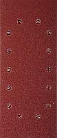 """Лист шлифовальный ЗУБР """"Мастер"""", 14 отверстий, для ПШМ на зажимах, Р40, 115х280мм, 5шт"""