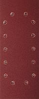 """Лист шлифовальный ЗУБР """"Мастер"""", 14 отверстий, для ПШМ на зажимах, Р100, 115х280мм, 5шт"""