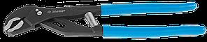 Клещи переставные, саморегулирующиеся, с быстрым захватом, 300мм, ЗУБР