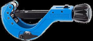 """ЗУБР """"Профессионал"""". Труборез для цветных металлов универсальный ТX-700 6-64 мм 1/4 - 2 1/2"""""""