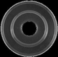 """ЗУБР """"Профессионал"""". Режущий элемент трубореза для цветных металлов Т-700 арт. 23710-38, 23710-50, 18х5х6 мм"""