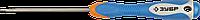 Отвертка для точных работ HEX1.3, ЗУБР