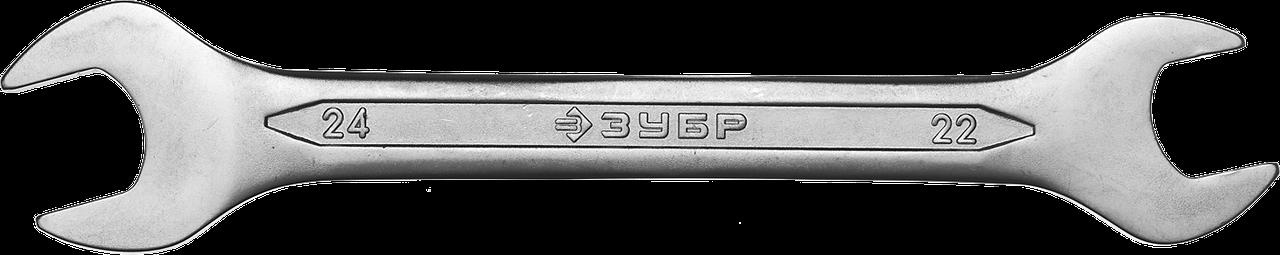 Рожковый гаечный ключ 22 x 24 мм, ЗУБР