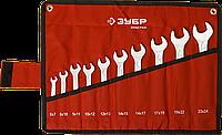 Набор рожковых гаечных ключей 10 шт, 6 - 24 мм, ЗУБР, фото 1