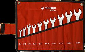 Набор рожковых гаечных ключей 10 шт, 6 - 24 мм, ЗУБР