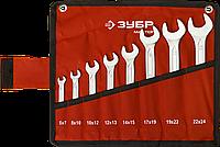 Набор рожковых гаечных ключей 8 шт, 6 - 24 мм, ЗУБР, фото 1