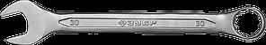 Комбинированный гаечный ключ 30 мм, ЗУБР