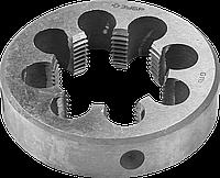 """ЗУБР G 1 1/2"""", плашка трубная, сталь 9ХС, круглая ручная"""