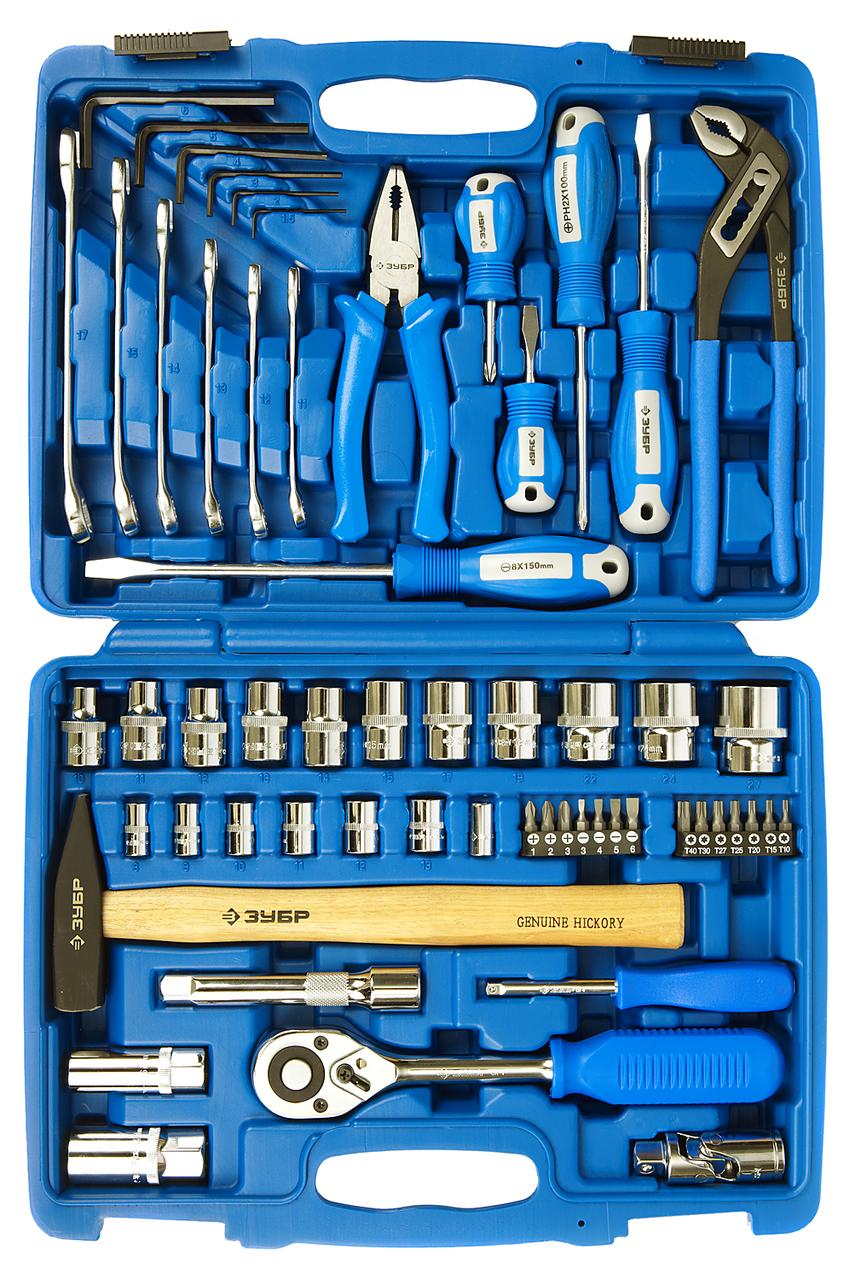 ЗУБР Универсал-58 набор инструмента универсальный 58 предм. Серия Профессионал.