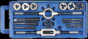 ЗУБР 16 предметов, набор метчиков и плашек в пластиковом боксе, сталь 9ХС