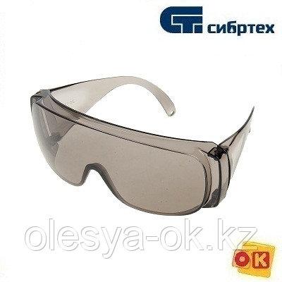 Очки защитные, затемненные, Россия Сибртех., фото 2