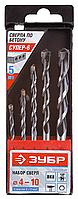 ЗУБР СУПЕР-6 5 шт: d  4-5-6-8-10 мм набор сверл по бетону с шестигранным хвостовиком ПРОФЕССИОНАЛ