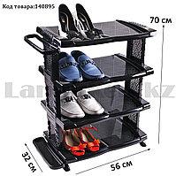 Этажерка для обуви с ложкой 4 секциями и отделением для зонтиков Комфорт 56×32×70 см чёрный