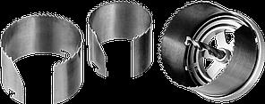 ЗУБР 3шт(60-80/42мм), Пила сегментная наборная по дереву, 3 полотна: 60-73-80х42 мм, ЗУБР