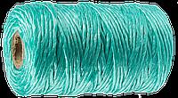 Шпагат ЗУБР многоцелевой полипропиленовый, зеленый, d=1,8 мм, 60 м, 50 кгс, 1,2 ктекс