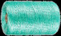 Шпагат ЗУБР многоцелевой полипропиленовый, зеленый, d=1,8 мм, 500 м, 50 кгс, 1,2 ктекс