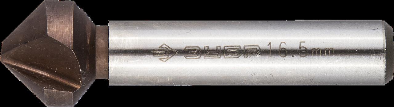ЗУБР d 16,5x60мм, Зенкер конусный, кобальтовое покрытие, для раззенковки М8