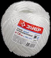 Шпагат ЗУБР полипропиленовый, d=1,6 мм, 130 м, белый, 22 кгс, 1,0 ктекс